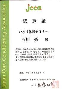 20131130-000259.jpg